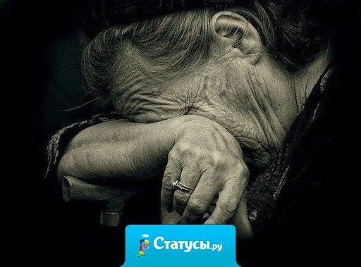 Знаете, что самое ужасное? Нет, не безответная любовь, не предательство друга… Самое ужасное — это когда плачет мама!
