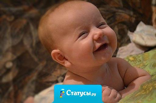 Нет ничего прекраснее на свете, чем видеть, как улыбаются дети.