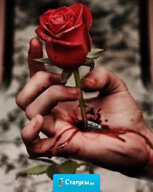 Когда-нибудь тебе будет также больно, как мне когда-то... а я не почувствую ничего... даже жалость...