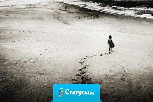 В нашей жизни всегда есть люди, которых мы избегаем, и есть другие, ради встречи с которыми мы изменяем маршрут.
