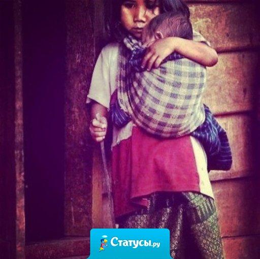 Дети не заслуживают быть брошенными и забытыми.