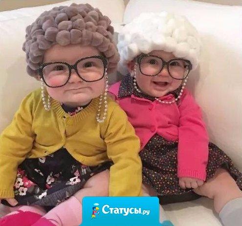 Симпатичные бабули.
