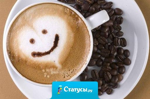 Пока ожидаемое постучит в твою дверь, непредсказуемое тебе уже кофе сварит.