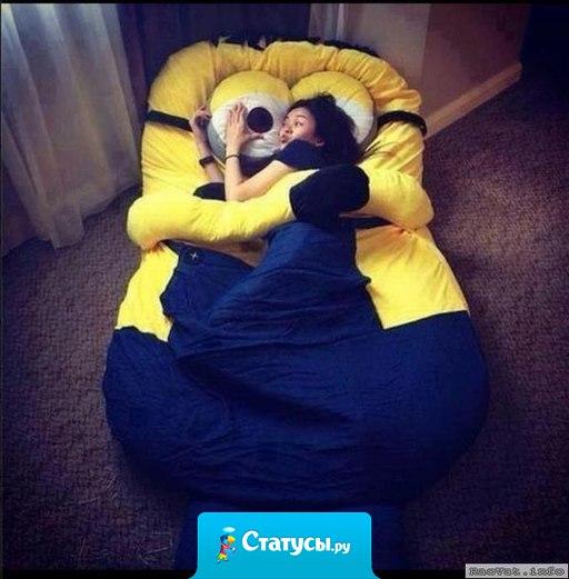 Я, конечно, все понимаю, возраст, но мне очень нужна такая кровать.
