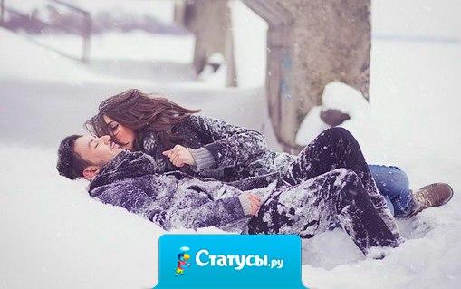Всем прекрасного настроения, душевного тепла, везения и удачи во всём! И пусть у Каждого этой зимой сбудется заветное желание...