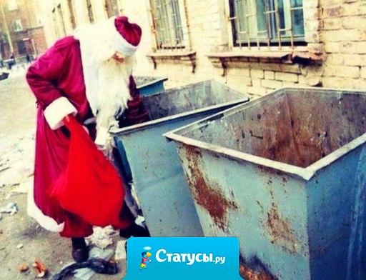 Тем временем, Дед Мороз собирает подарки для тех, кто плохо себя вёл..