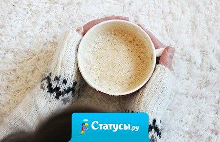 Зима - это когда приходя домой... идешь ставить чайник раньше... чем включаешь компьютер...