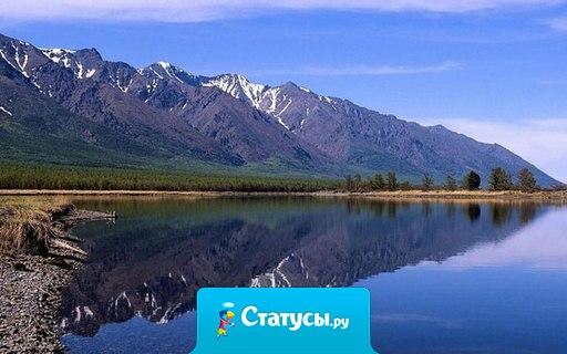Природа людей отражает природу страны, местности, в которой они живут.