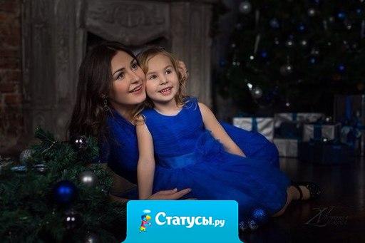 Пусть в Новогоднюю ночь в вашу дверь постучится Счастье... И дай Бог,чтобы вы в этот момент оказались дома...