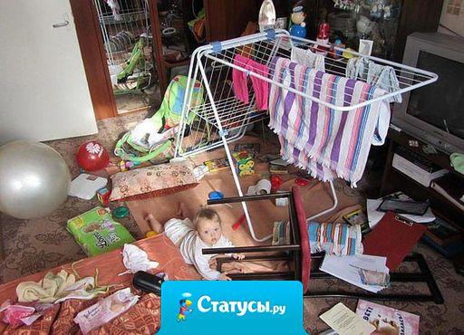 Если вы без предупреждения заходите в дом, где живут дети, и там чисто, значит в этой семье что-то не так!