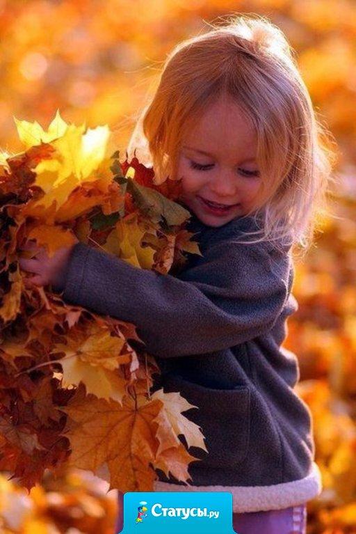 Осень - самое таинственное, отмеченное особой красотой время года. Для каждого осень принесёт то, чего он сам хочет в ней увидеть. Красоту, яркие краски, меланхолию или же вдохновение...