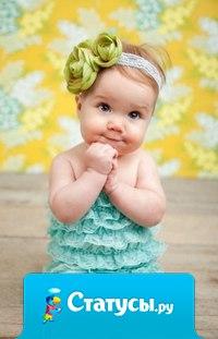 Мне кажется, что одна из самых больших удач в жизни человека — счастливое детство.