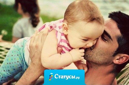Часами бы смотрела на то, как любимый возится с ребенком!!!