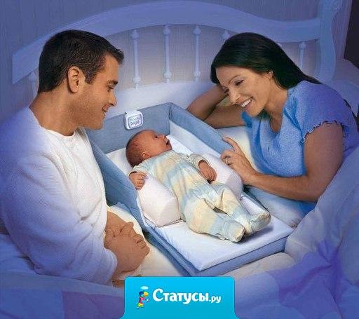 Счастье - это родить от любимого человека ребенка и знать, что у вас все будет хорошо.