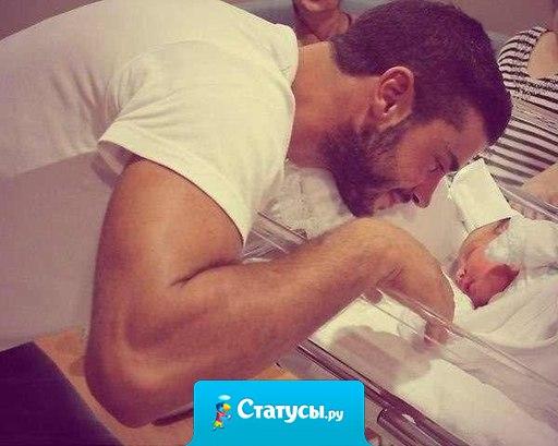 Самый волнительный момент в жизни мужчины - это увидеть первый раз, только что родившегося ребёнка от любимой женщины...