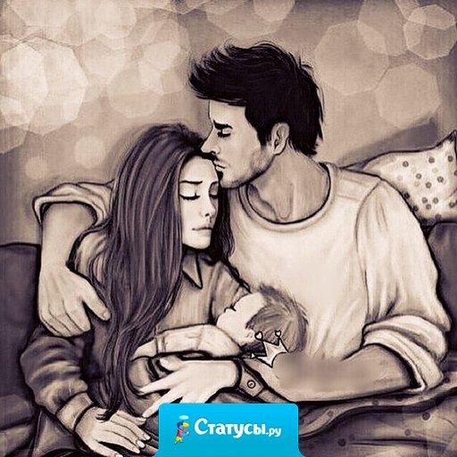 Смотреть на одного и того же человека влюбленными глазами всю жизнь - это сильно. И так должно быть.