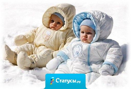 Зимой, одевая ребёнка на улицу, ощущаешь себя Центром подготовки космонавтов!!!