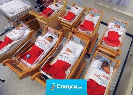 Милая традиция, в канур Рождества роддом в Калифорнии выписывает новорожденных в новогодних подарочных носках.