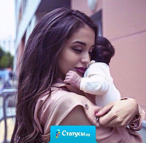 Существует только одна вечная любовь - материнская.