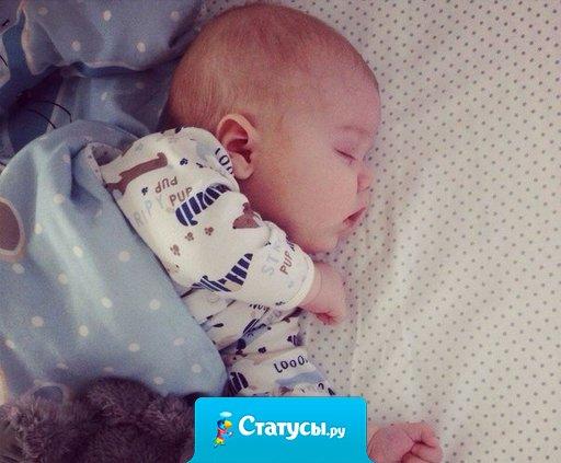 Кто не пробовал, тот не знает, что такое младенца качать. И родной его запах вдыхая, сладко-сладко к себе прижимать. Пусть усталость, бессонные ночи нам, родителям, свыше даны. Потому что есть сын или дочка... Потому что мы детям нужны!