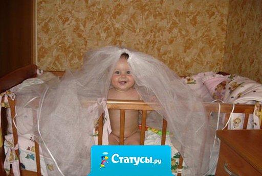 Не ходите девки замуж! Замужем не весело. То трусы не постирала. То не там повесила.
