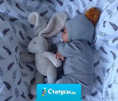 Нет зрелища прекрасней, чем сладко спящее дитя.