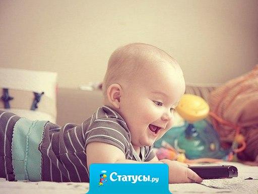 Сколько бы игрушек у ребёнка не было, всё равно самыми любимыми будут пульт, телефон, провода и кастрюли!