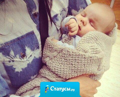 Мечта девушки - держать в руках сына или дочку от любимого мужчины.