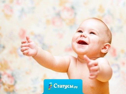 Я говорю ему люблю, а он смеется звонко! Жить без него я не могу, без моего ребенка!
