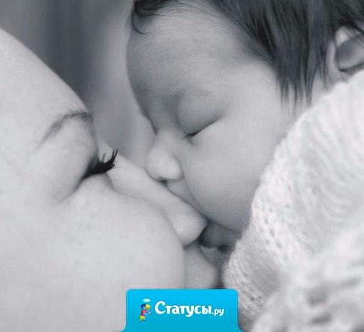 Два штампа в паспортах - это ещё не семья. Семья - это когда любят, ценят, понимают, целуют, обнимают, воспитывают детей, уважают, оберегают! И в разговоре употребляют слова МЫ и НАШЕ!