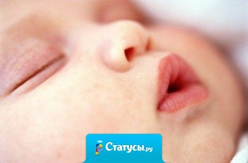 Даже муки беременности, родов и прочего не могут омрачить тех минут счастья, когда смотришь на это маленькое создание и понимаешь, что это твой ребенок!