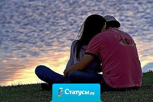 Без любви нет жизни. Потому что любовь есть то, перед чем преклоняется мудрый человек.