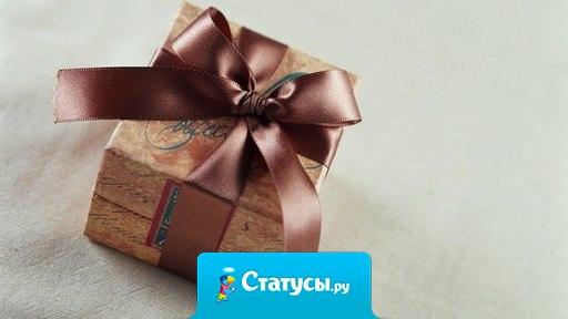 А вы тоже в детстве за несколько дней до нового года искали свой подарок по всем шкафам?