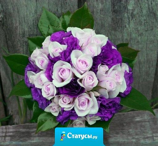 Девушки вам же приятно когда вам дарят цветы просто от души без повода, если да то ставим лайк.