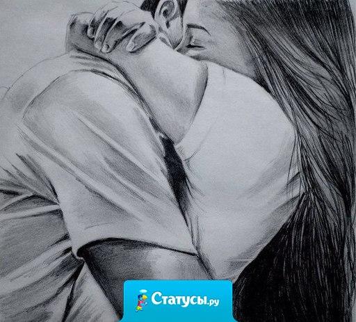 Любимого человека нельзя заменить, никем и никогда.