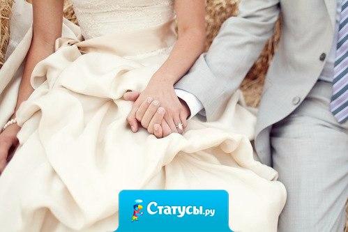 Мудрая женщина, даже поссорившись с мужем, всё равно приготовит ему покушать… Мудрый мужчина, даже если он прав, подойдёт и поцелует свою жену… Мудрость приходит с годами.