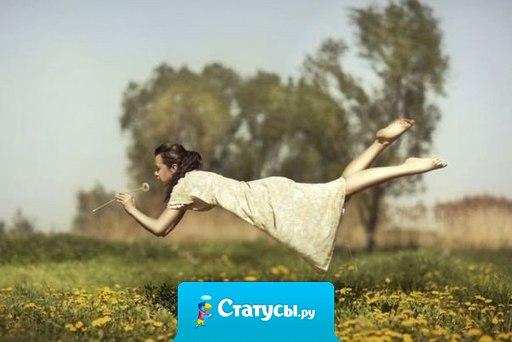 Пусть будет на душе у вас весна - всегда, в любое время года!  А в вашем доме каждый час - царит прекрасная погода!