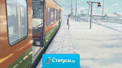Очень часто я хочу просто сесть в поезд и уехать подальше отсюда.