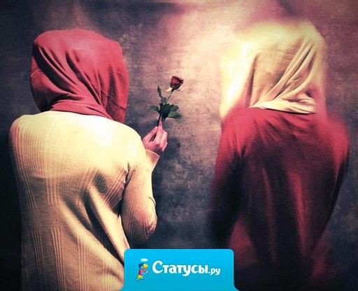 Скромность девушки - это гордость ее родителей, честь брата и авторитет мужа.