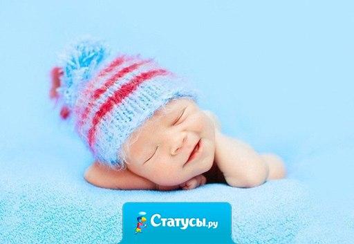 Детский сон очень полезен, особенно для нервной системы родителей.