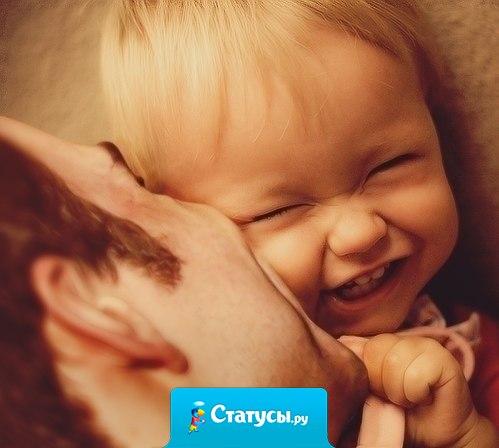 Женщина не переставая может смотреть на три вещи: на то, как спит ее мужчина, на то, как он ест приготовленный ею ужин, и на то, как он возится с их ребенком.