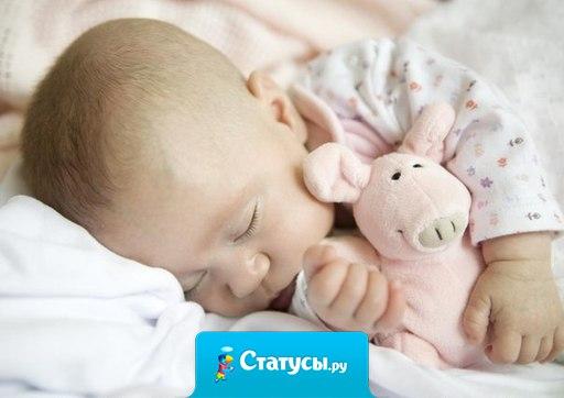 Радость материнства: то, что ощущаешь, когда детей удалось наконец уложить в кровать.
