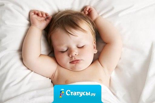 Счастье спит - оно устало, ну, и я шуметь не стала. Тихо села в Интернет и меня, как-будто нет!