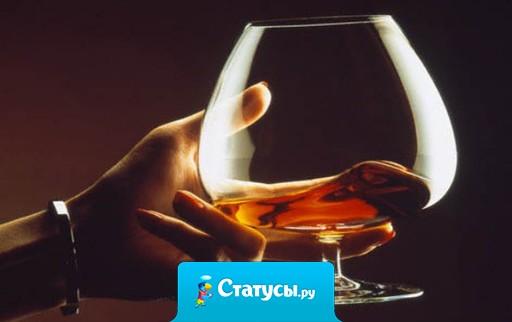 Мужчины, в этот праздник 23 февраля желаю вам побольше звездочек….на бутылке коньяка!