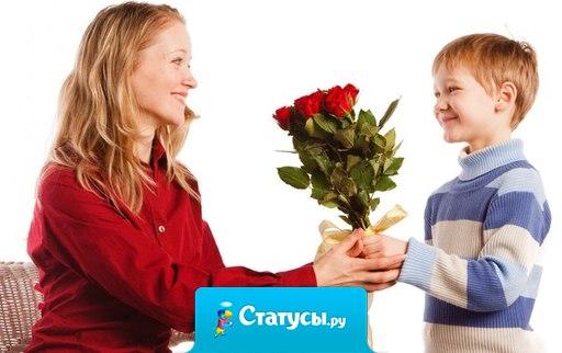 Какой подарок на 8 марта я запомню на всю жизнь? Когда мой 2-х летний малыш утром поцеловал меня и подарил все-все свои игрушки!