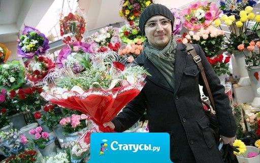 8 марта – праздник не только женщин, но и цветочных продавцов.