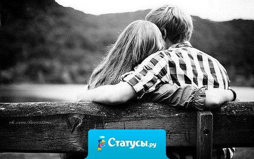 Если не можешь спокойно смотреть фильмы о любви - значит твое сердце разбито…