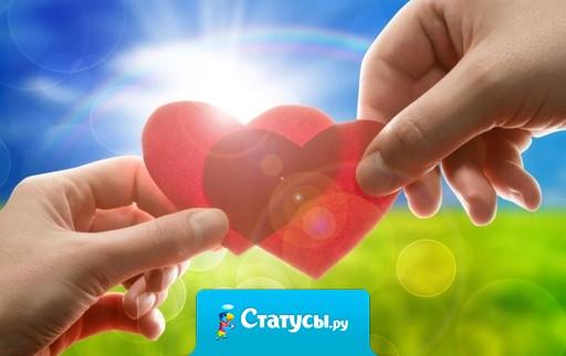 Любящее сердце снова и снова будет вспоминать каждую ночь, каждый день, и анализировать, анализировать-что пошло не так?