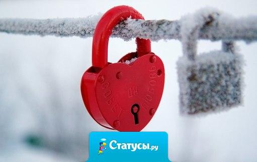 Когда человек влюблён - ему кажется, что все вокруг пропитано любовью и все вокруг говорят только о любви.