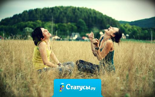 Плохо не тогда когда у тебя нет ни одного настоящего друга, плохо тогда, когда у тебя сотни друзей, но среди них – ни одного настоящего…